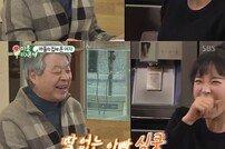 [DA:리뷰] '미우새' 홍진영, 국보급 친화력에 박수홍 부모님도 홀릭