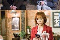 [DA:클립] '그남자 오수' 짙어질 이종현♥김소은 썸, 관전포인트3