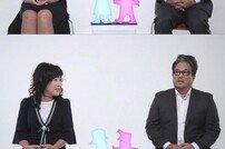 """[DA:클립] '너는내운명' PD """"노사연♥이무송, 결혼 25년차 현실케미 기대"""""""