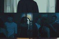 """[DA:클립] """"광고 같아""""…에릭남, 섹시한 쇼트 필름 '어니스틀리'"""