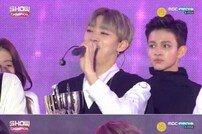 """[DA:리뷰] """"1위는 내게 퓨~""""…'쇼 챔피언' 워너원 6관왕 질주 (종합)"""