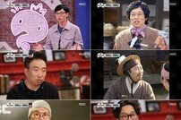 [DA:리뷰] '무한도전' 비하인드 함께 보니 더 꿀잼 with 정형돈-노홍철