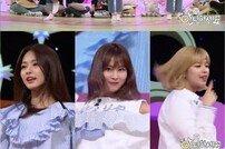 [DA:클립] 정연-사나-쯔위, '안녕하세요'서 신곡 최초 공개