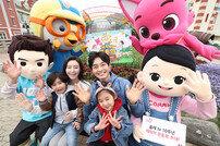 [비즈 브리핑] 올레 tv 출시 10주년 '텐 페스타' 개최