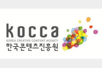 [비즈 브리핑] 6월 개관 '뉴콘텐츠센터' 입주 기업 모집
