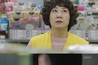 "[DA:리뷰] ""당신 아니잖아""…'우만기' 김현주·라미란, 남편 정체 의심(종합)"