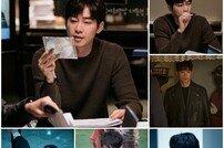 "[DA:클립] '작신아' 측 ""강지환, '이공계 사고력' 대폭주…기대"""