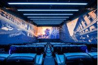 CGV 4DX with ScreenX, 에디슨 어워드 은상 수상 영예