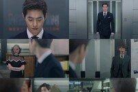[DA:클립] '리치맨' 김준면, 두뇌+얼굴도 되는 천재 사업가 변신