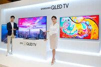 삼성, 2018년형 QLED TV 공개