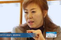 """[DA:리뷰] '백세인생' 이애란 """"사망·임신설, 어디서 그런 말이…황당"""" (종합)"""