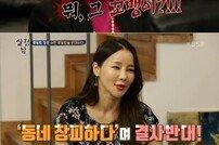 """[DA:리뷰] """"예쁘게 봐줬으면""""…'살림남2' 미나 母가 악플러들에게 (종합)"""
