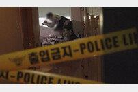 "[DA:클립] '그것이 알고싶다' 측 ""최근 연쇄살인사건 진실 추적"""