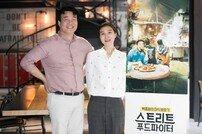 [DA:현장] '스푸파' 백종원, 韓고독한 미식가? 음식본능 대방출 (종합)