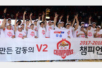 'V2' 달성 서울 SK의 챔프전 징크스와 뒷이야기