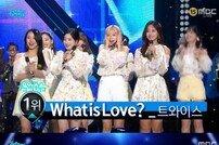 [DA:리뷰] '쇼!음악중심' 트와이스 1위…태진아X강남, 특별무대 (종합)
