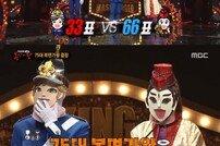 [DA:리뷰] '복면가왕' 동방불패 5연승, 호야·미·베이빌론·김재환 '반전' (종합)