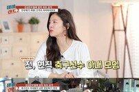 [DA:클립] '마마랜드2' 김성은-정조국 둘째 딸 윤하 방송 최초 공개
