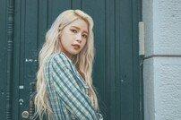 마마무 솔라, 오늘 '솔라감성' 공개…타이틀곡 '눈물이 주룩주룩'