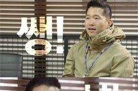 [DA:클립] '셀럽피디' 강형욱, 연예대상 노리는 개통령