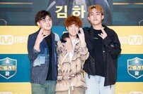 "[DA:현장①] '고등래퍼2' 김하온·이병재·이로한 ""좋은 영향 주고파"" (일문일답)"