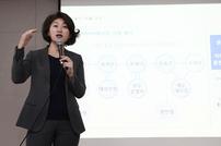 SKT, 스타트업 ICO 지원