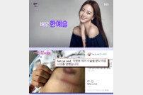 "[DA:리뷰] '한밤', 한예슬 의료사고 집도의 ""사과한다…죄송해""(종합)"