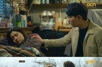 '그 남자 오수' 이종현·김소은, 기억은 잊혀져도 사랑은 지워지지 않았다