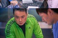 """[DA:클립] '검법남녀' PD """"정재영=백범, 놓치면 후회한다 경고"""""""