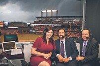 MLB TV 중계에 여성 캐스터… '금녀의 벽' 25년 만에 해제