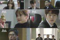[DA:클립] '미스함무라비' 고아라·김명수·성동일, 첫 티저 공개