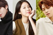 [공식] 서은수·안효섭·차은우, 유튜브레드 드라마 출연