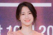 [포토] 신현빈 '아름다운 미소'