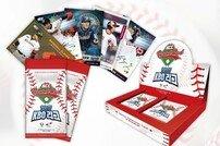 KBO 공식 라이선스 사업권자 대원미디어, 'KBO 리그 야구 카드' 출시