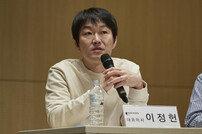 """이정헌 대표 """"글로벌 시장에서 통하는 IP 만들겠다"""""""