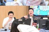 [DA:리뷰]'컬투쇼' 스페셜 DJ 조정석, '고정석' 돼주면 안 되나요? (종합)
