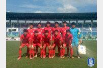 김정수호, AFC U-16 챔피언십서 이라크-호주-아프가니스탄과 한 조