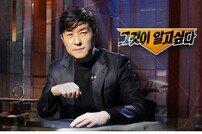 [DA:차트] '그알'·'블랙하우스', 한국인이 좋아하는 프로그램 톱10