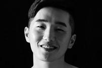 """[공식입장] 닐로 측 """"부산콘서트 취소 불가피, 불특정다수 노쇼 반복"""""""