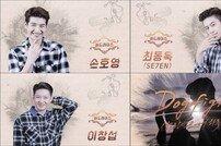 '도그파이트' 손호영·세븐·이창섭 스팟 영상 공개…싱크로율 200%