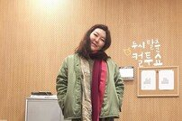 [DA:리뷰]'컬투쇼' 한혜연, 다이어트부터 정해인까지…유쾌한 '슈스스' (종합)