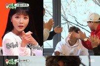 [DA:리뷰]'미우새' 홍진영, 김종국과 러브라인 무한루프(종합)