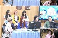 [DA:리뷰]'컬투쇼'여자친구X정엽, 기승전 '없구나' (종합)
