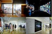 'SMTOWN MUSEUM' 韓 엔터 기업 최초 상시 전시 공간 오픈 [공식]