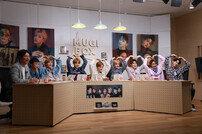 NCT U, '!t Live' 출연…7色 매력 선사