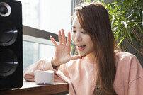 SKT 누구 '나만의 질문·답변' 인기
