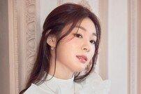 [화보] 김연아, 여왕의 품격있는 미소