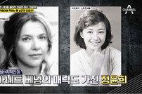 """[DA:리뷰] '전설의 미녀' 정윤희 근황 """"해외 이민? 국내 거주"""" (종합)"""