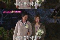 """[DA:리뷰] """"우리 결혼해요""""…'불청' 김국진♥강수지의 작은 결혼식 (종합)"""