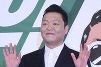 """싸이, 종합 엔터사 '피 네이션' 설립 """"열정적인 놀이터 만들 것"""" [공식입장]"""